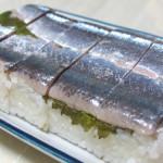 茨城県産コシヒカリ玄米を30kg(精米後27kg)、ネット通販で取り寄せました