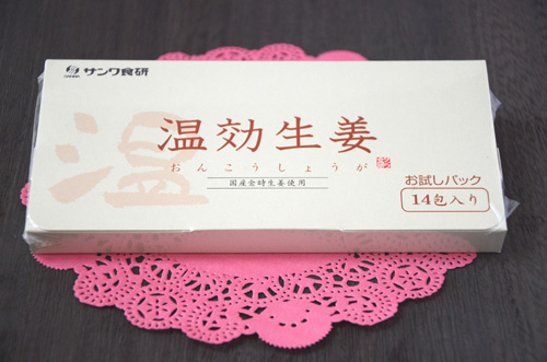 金時ショウガを使った生姜湯「温効生姜」