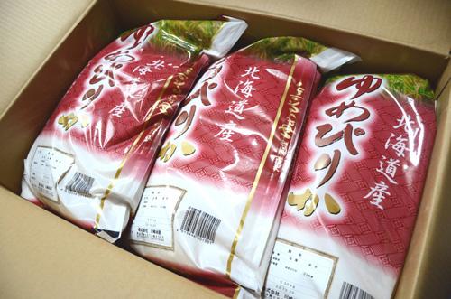 北海道のお米「ゆめぴりか」10キロ×3袋、ネットで買いました