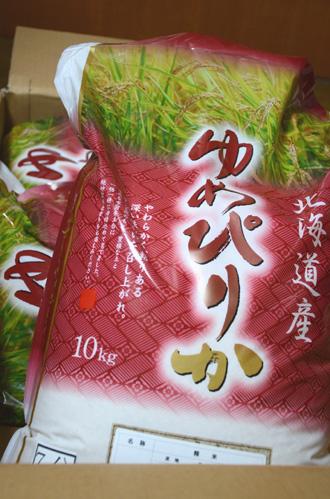 北海道産ゆめぴりか30kg(10kg袋×3)