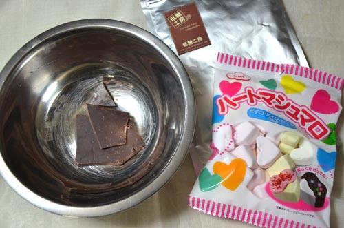 低糖チョコで、ハート型のチョコマシュマロを作る@バレンタイン
