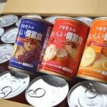 常温で3年保存できる「アキモトの缶詰パン」24缶セット