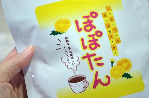 たんぽぽコーヒー「ぽぽたん」