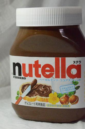 チョコレートスプレッド nutella(ヌテラ)