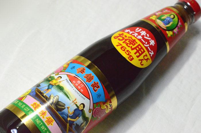 李錦記 オイスターソース お徳用(765g)748円