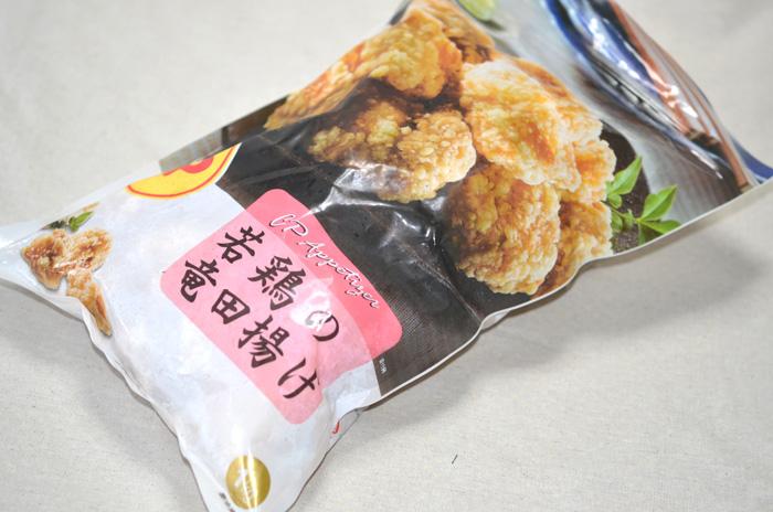 CP 若鶏の竜田揚げ