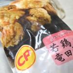 [コストコ] CP冷凍食品 若鶏の竜田揚げ