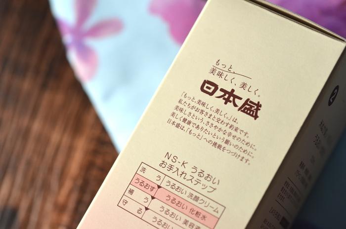 日本酒でおなじみ、日本盛のコスメです