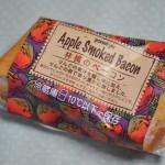 [コストコ] 米久 林檎のベーコン(Apple Smoked Bacon)