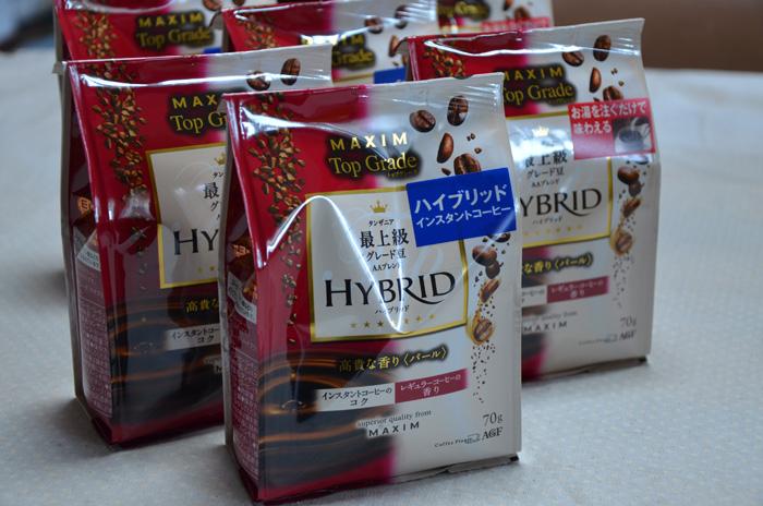 最上級グレード豆のインスタントコーヒー<高貴な香り・パール>