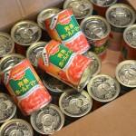 [ちょっプル] デルモンテ 完熟ホールトマト缶詰 2箱(24缶×2)