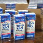 [ちょっプル] 明治 スポーツミルク(乳飲料)48本