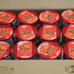 [ちょっプル] マルハニチロ「タイレッドツナカレー缶」24個入
