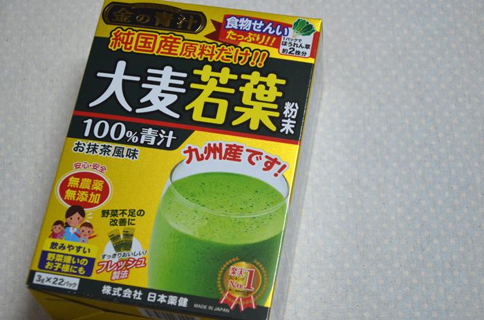 日本薬健「金の青汁」純国産大麦若葉100%