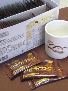 フィットライフコーヒー、60包入りが届きました