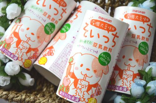 子ども向け豆乳飲料「そいっち」12本お試しセット
