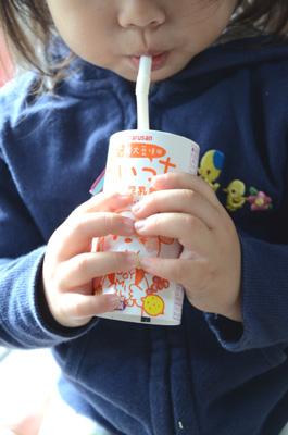 ジュース感覚で、飲める豆乳