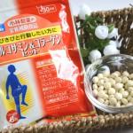 小林製薬のサプリ「グルコサミン&コラーゲンセット」