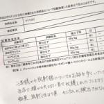 島根県産コシヒカリ新米30kgを、農家から直接お取り寄せ