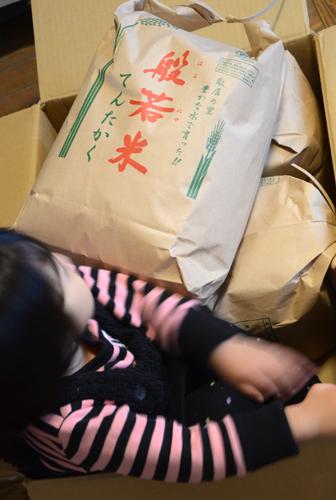 富山のお米「てんたかく」30kgが届きました