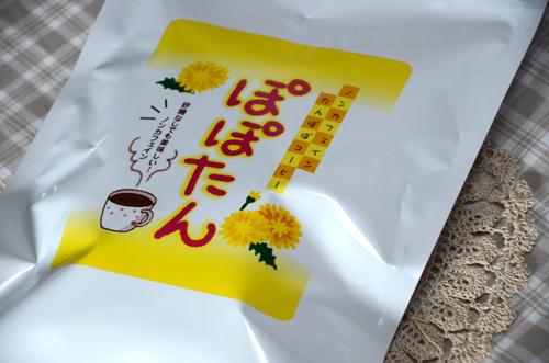 たんぽぽの根から作ったコーヒー「ぽぽたん」