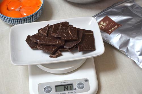 ガトーショコラ1個に、低糖チョコレートを140グラム使用