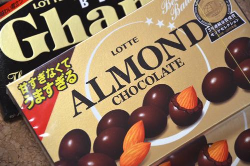 ついつい買っちゃうアーモンドチョコ