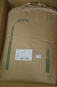 北海道からお米「おぼろづき」を取り寄せ