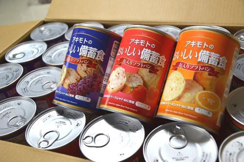 アキモトの缶入りソフトパン、24缶入りが届いた!やっと!