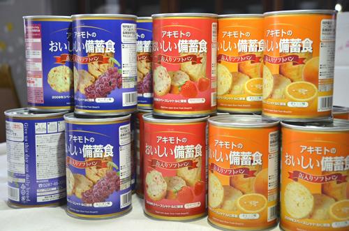 レーズン・ストロベリー・オレンジの3種類が、8缶ずつ