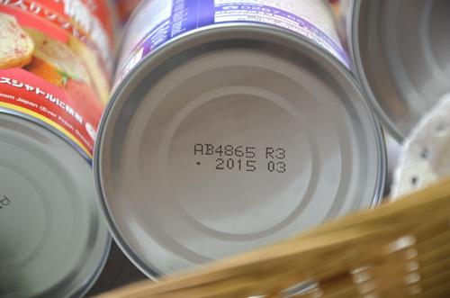 賞味期限は丸3年、缶入りパンの中では、これが一番長かった