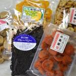 アメ横・卸問屋さんのドライフルーツ5品セット、約1.5キロ詰め合わせ、送料無料3,150円