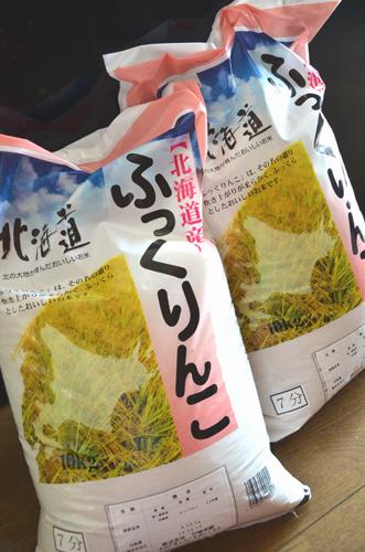 北海道のお米「ふっくりんこ」