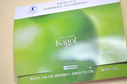 フィブロ製薬の「isagol(イサゴール)」