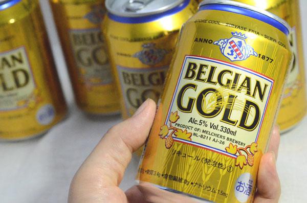 ベルギー産発泡リキュール「BelgianGOLD」1本77.8円