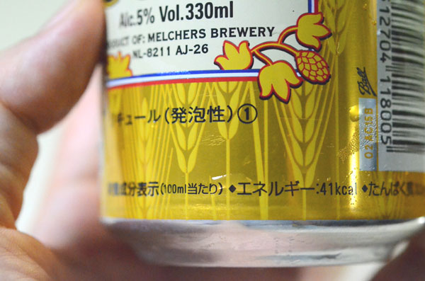 アルコール度5%、100mlあたり41kcal