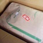 今年の新米コシヒカリ30kgが届きました!