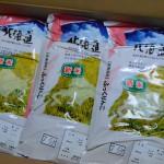 北海道のお米「ふっくりんこ」3度目のリピート