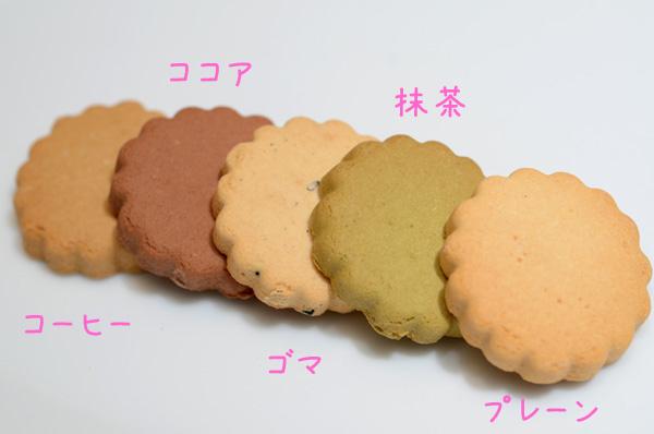 フレーバーは5種類【コーヒー・ココア・ゴマ・抹茶・プレーン】