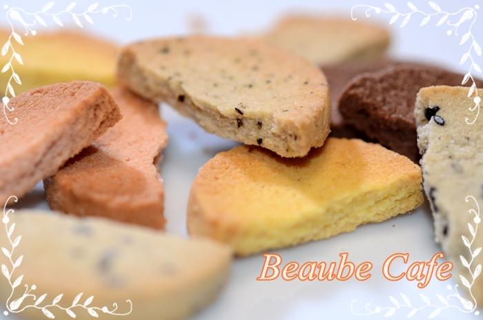 ビュービーカフェの「豆乳おからゼロクッキー」