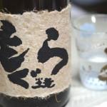 [コストコ] 芋焼酎 もぐら(土竜)無濾過 25度 1,800ml