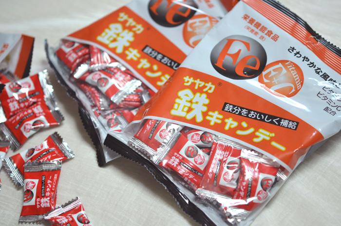 サヤカの鉄キャンディ