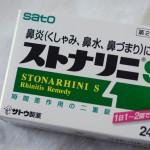 [コストコ] サトウ製薬の鼻炎薬「ストナリニS」24錠入り