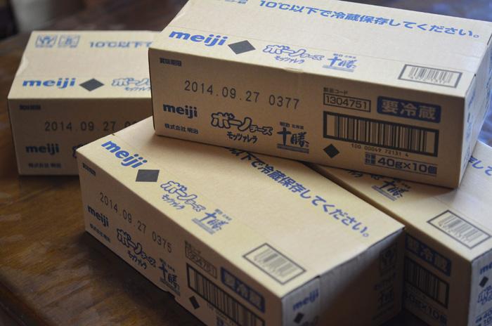 明治ボーノチーズ(モッツァレラ)4箱