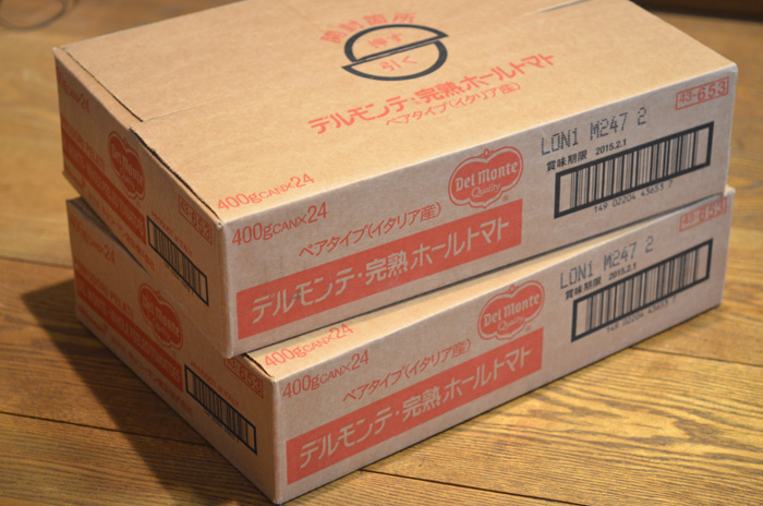 デルモンテ 完熟ホールトマト 2ケース(48缶)