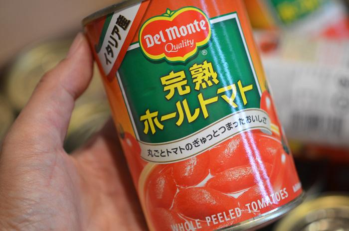 イタリア産のホールトマト
