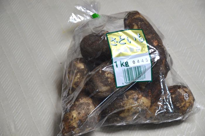 宮崎県産さといも 1kg