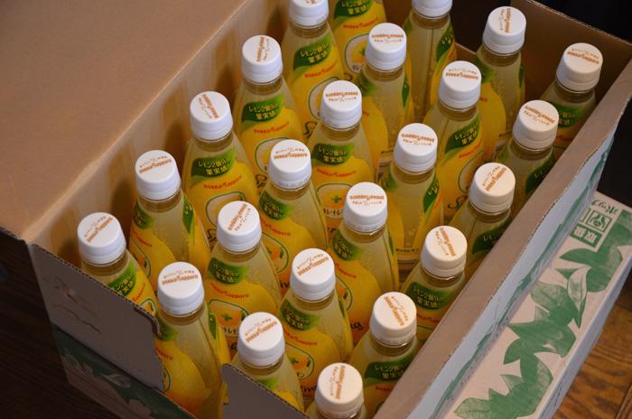 ちょっぷるで、キレートレモンを購入