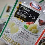 おつまみモッツァレラ(プレーン)