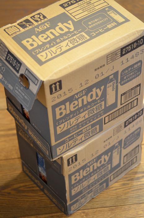ブレンディ ボトルコーヒー12本×2箱